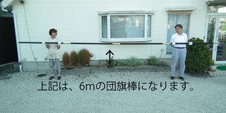 20140930_cded5f.jpg