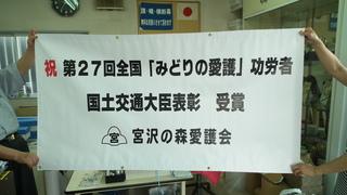 宮沢の森1.JPG
