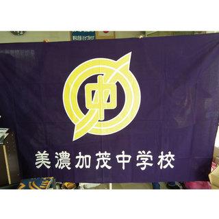 flag-img1.jpg