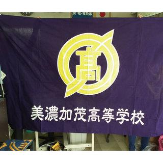 flag-img2.jpg