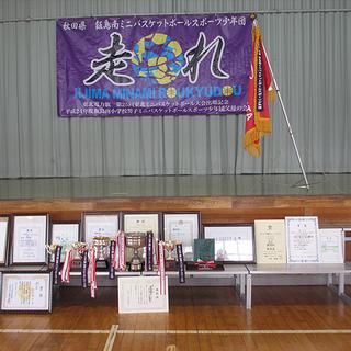 2013-4-22写真.jpg